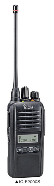Funkgerät Icom-IC-F2000S