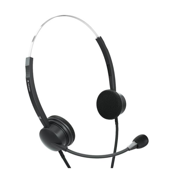 Imtradex-Apollo-XD-Leichtheadset