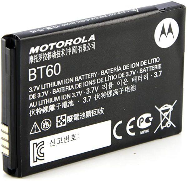 Motorola-Ersatz-Akku-HKNN4014A
